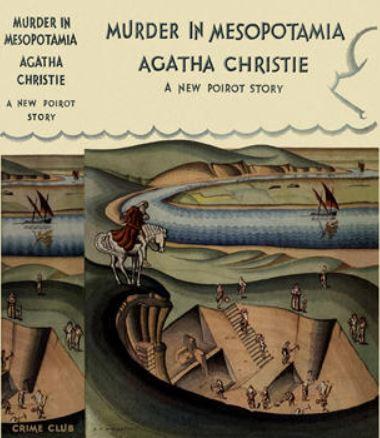 Christie - Murder in Mesopotamia.JPG