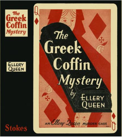 Queen - The Greek Coffin Mystery.JPG