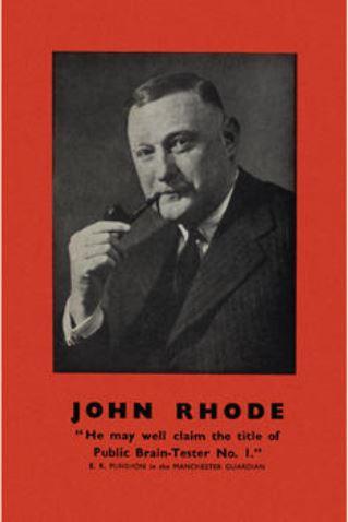 Rhode - photo 3.JPG