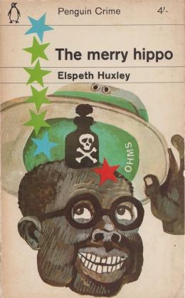 Huxley Merry Hippo.jpg